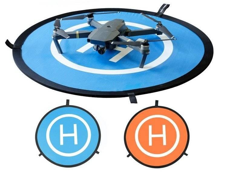 Mata lądowisko PGY do dronów 55cm